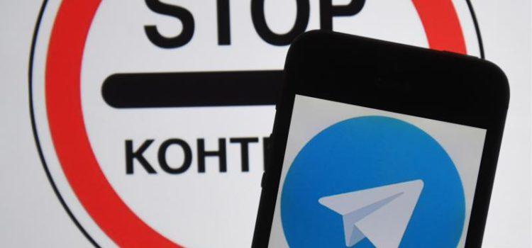 Блокирование мессенджераTelegram как катализатор социально-политических протестов активной части российского общества. Информационно-аналитический обзор