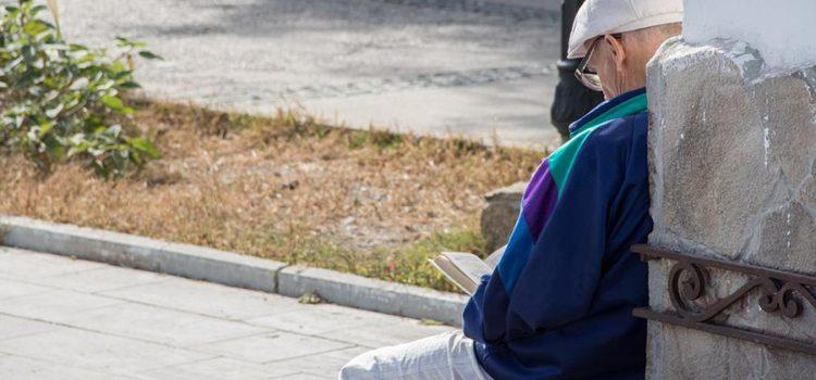 Секретарь ЦК КПРФ Сергей Обухов: «Людоедская» пенсионная реформа — жульничество и грабеж по старой схеме
