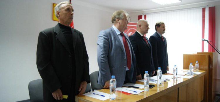 В Кирове прошла отчётно-выборная конференция КПРФ