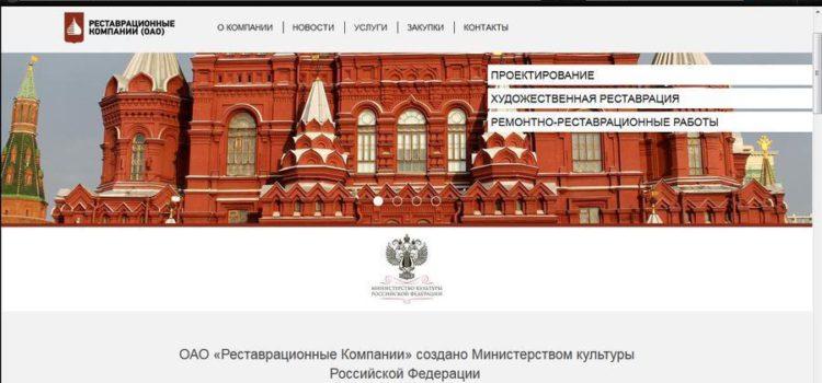 Ведомости: Первый замминистра культуры Владимир Аристархов уволен