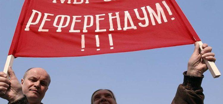 КПРФ бьется за протестный референдум