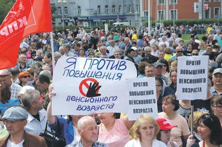 «Независимая газета»: Акции протеста против пенсионной реформы приходится устраивать в том числе в лесу или у кладбища