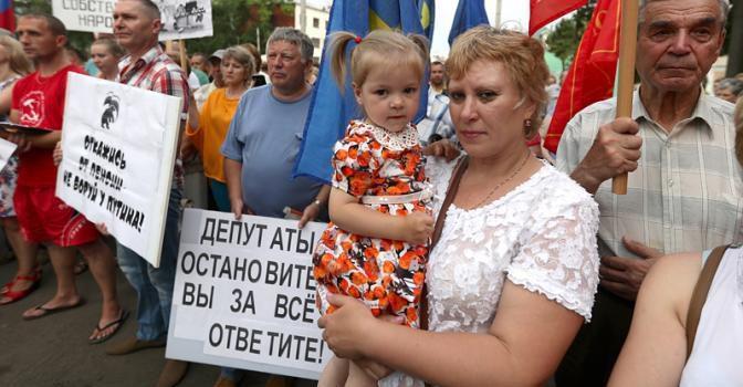 С.П.Обухов: Россию погубит неадекватный правящий класс. О последствиях пенсионной реформы