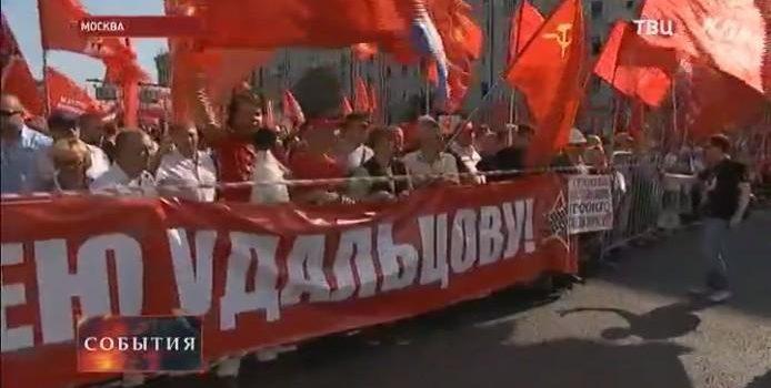 Освещение федеральным телевидением митинга КПРФ против пенсионной реформы 2 сентября 2018 года