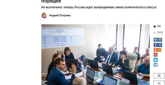 Сергей Обухов — «Свободной прессе»: После отмены итогов выборов в Приморье можно прогнозировать, что в России наступает период большой политической турбулентности