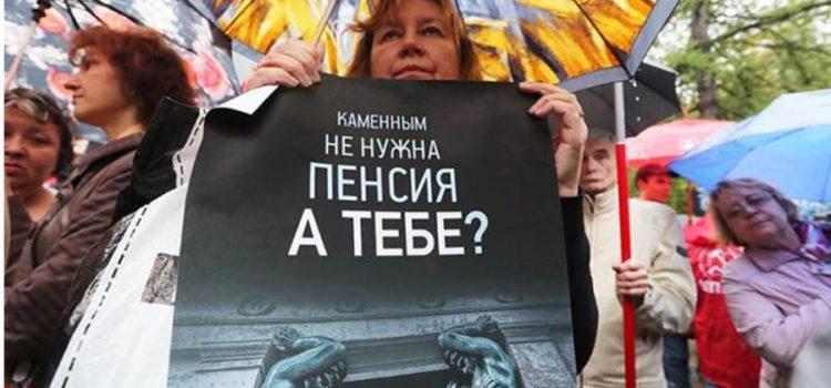 Сергей Обухов — «Свободной прессе»: Госдума ускорит дефолт харизмы Путина? Кремль распорядился принять поправки к непопулярному закону за пару дней