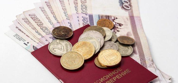 Что «круче» — монетизация льгот или пенсионная реформа: сравнение электоральных результатов КПРФ и «ЕР» в 2005 г. и 2018 гг.