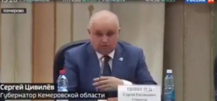 Доктор политических наук Обухов про «униформу» в Кузбассе и президиум Госсовета «без галстуков» и в водолазках
