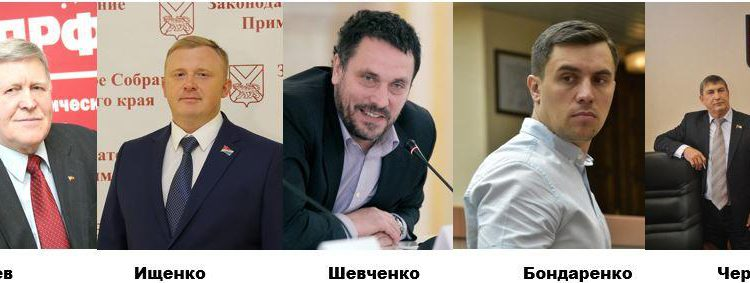 Рейтинг медийной активности депутатов фракций КПРФ региональных парламентов. ТОП-20 за ноябрь 2018 года