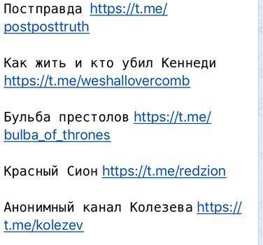 Telegram-канал доктора политических наук С.П. Обухова в  числе лучших авторских каналов Рунета