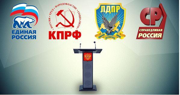 Итоги 2018: Мониторинг парламентской активности думских фракций