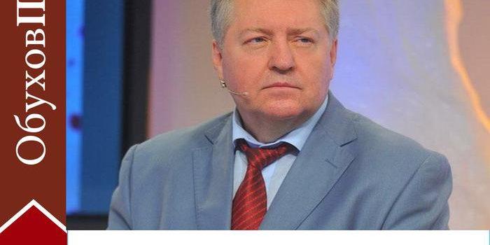 Доктор политических наук Сергей Обухов о попытках через государственные телеканалы дестабилизировать ситуацию в «красных регионах»