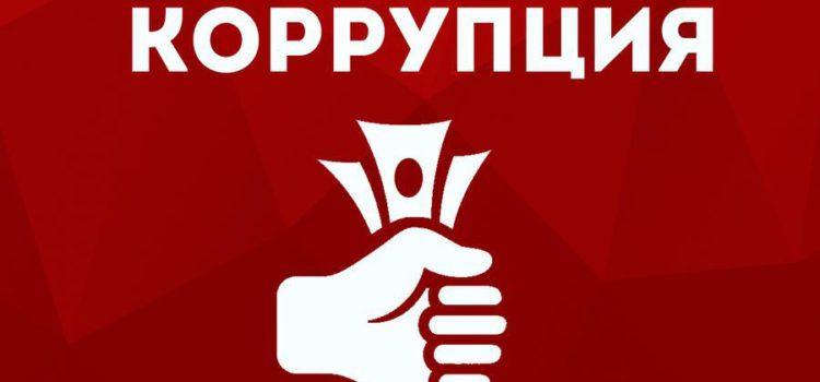 После депутатского запроса Валерия Рашкина был задержан сенатор-единоросс Арашуков
