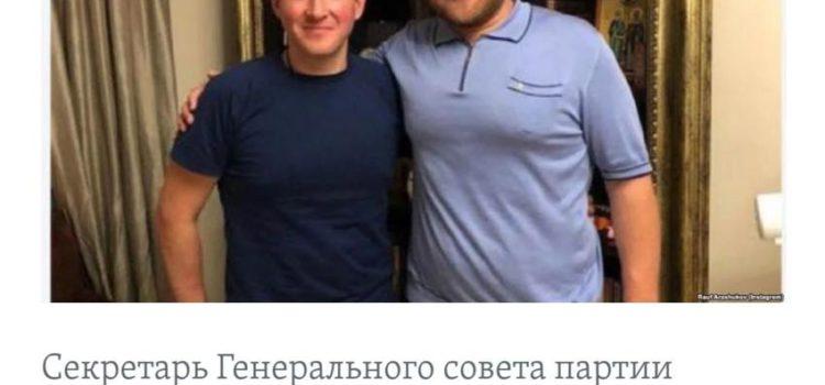 Сергей Обухов про сокращение «кормовой базы» и поедание федеральными «хищниками» откормленных, но расслабленных региональных