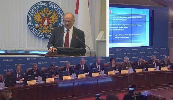Сергей Обухов: Несколько вопросов по политическому решению ЦИК РФ, отказавшему в передаче мандата Грудинину