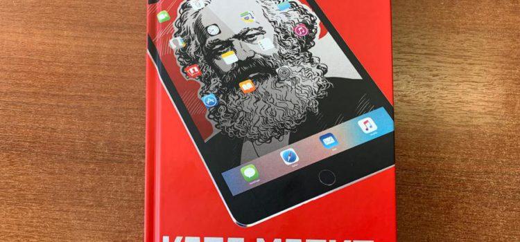 Сергей Обухов о книге молодого московского ученого Виталия Мальцева «Карл Маркс и большие данные»: Книга, которая заставит вас задуматься…