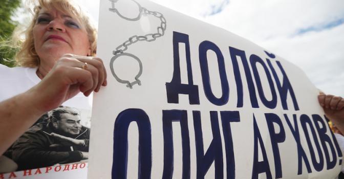 Сергей Обухов – «Свободной прессе»: Олигархи в России никуда не делись, просто в 2000-е произошло ослабление ельцинских сверхбогатых, и усиление пула путинских