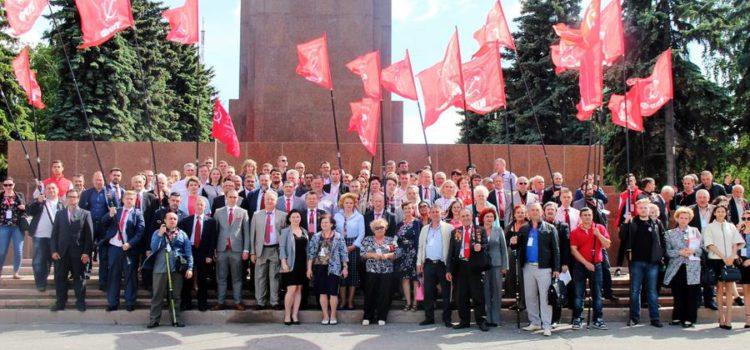 В Челябинске прошёл семинар-совещание руководителей и партийного актива КПРФ УрФО