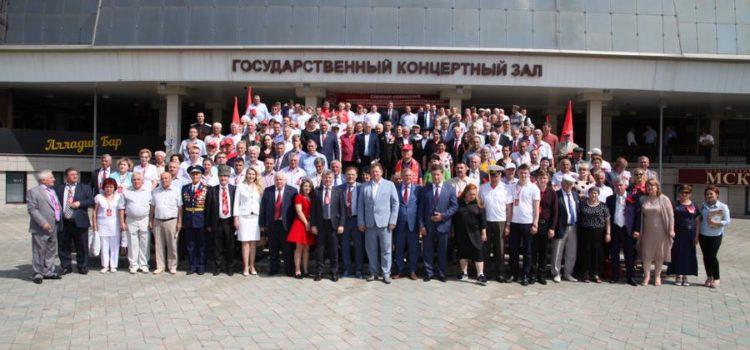 В Нальчике прошел семинар-совещание партийного актива СКФО и ЮФО