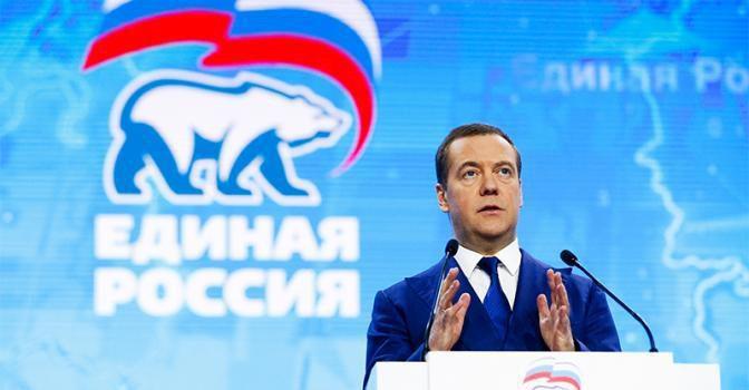 Свободная Пресса: Медведев устроит «Единой России» 1937-й