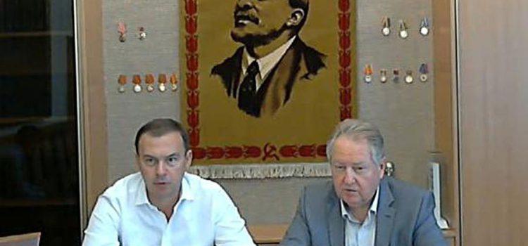Юрий Афонин и Сергей Обухов провели видеоконференцию с парторганизациями Крыма и Волгоградской области