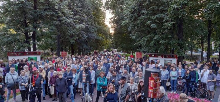 В Москве прошел митинг в защиту Измайловского леса