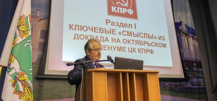 С.П. Обухов: В КПРФ убеждены, что без смены курса страну ждет политический и экономический дефолт