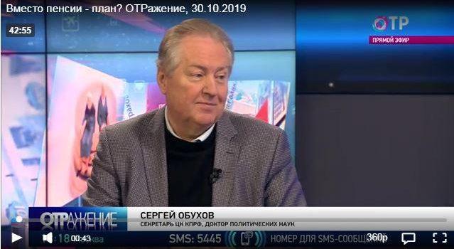 Сергей Обухов про шутки Галкина над президентом, усиление подковерной борьбы и реальный KPI губернатора Левченко