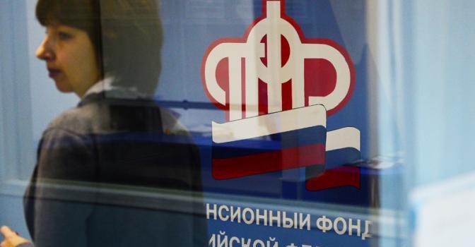 Сергей Обухов — «Свободной прессе»: Почему, несмотря на реформу, пенсионная система России остается одной из самых отсталых
