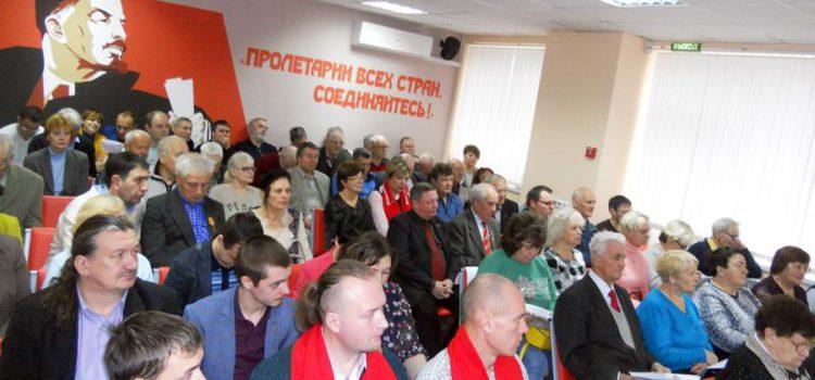 Состоялся Пленум Ивановского обкома КПРФ