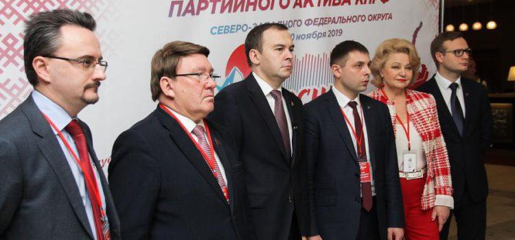 Северное измерение. В Сыктывкаре коммунисты из 11 регионов обсудили текущую ситуацию в стране и наметили планы на будущее