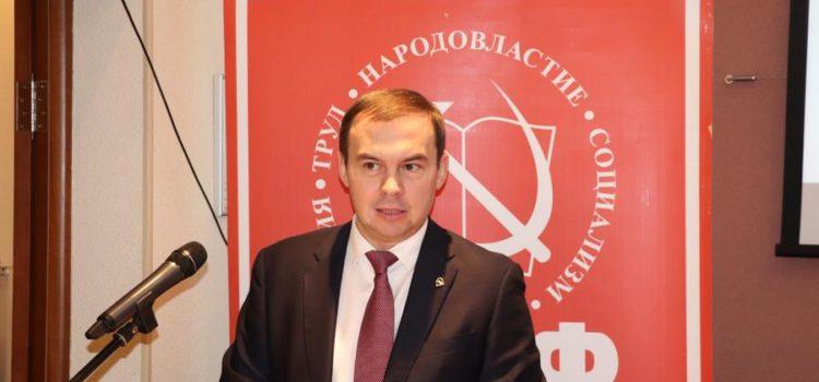 Юрий Афонин в Сыктывкаре: У КПРФ есть всё для победы в 2021 году – чёткая программа, сильная команда, яркий лидер