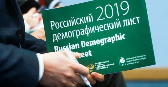 Сергей Обухов — «Свободной прессе»: Россия вымирает, и это значит, что пенсионный возраст опять поднимут