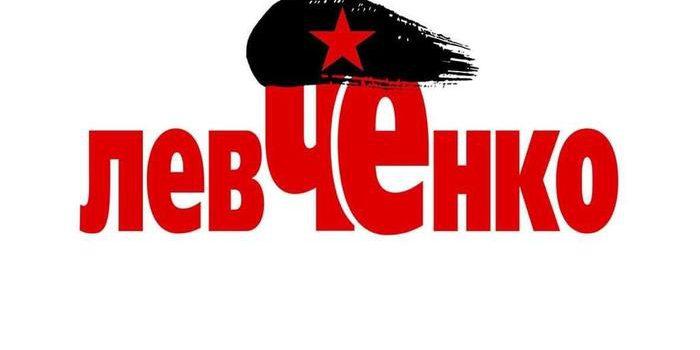 Сергей Обухов про интоксикацию телевизором в Иркутской области
