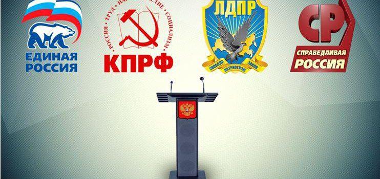 Итоги-2019: Мониторинг парламентской активности думских фракций