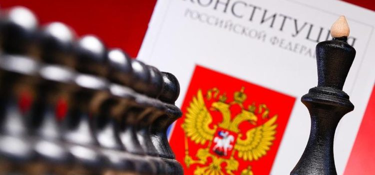 Сергей Обухов: Конституционные «трансформации» от В.В.Путина – текущая диспозиция