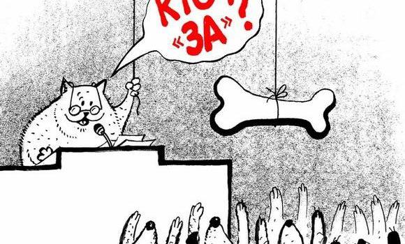 Сергей Обухов — «Росбалту» про «бурю в бочке поправок»: Путин может достать «из рукава» разные варианты трансформации