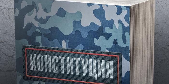 Сергей Обухов: Новый информационный обстрел Зюганова — реакция оскандалившихся кремлевских политадминистраторов