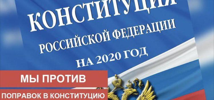 «Независимая газета» — Оппозиция выбирает между протестом и бойкотом голосования