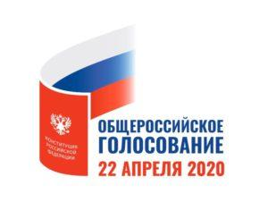 Сергей Обухов — «Независимой газете»: С принятием мер по предотвращению эпидемии власть катастрофически запаздывает, а голосование 22 апреля надо отменять