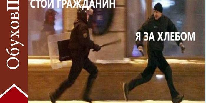 Сергей Обухов про доклад Зюганова и вирус острой социальной несправедливости