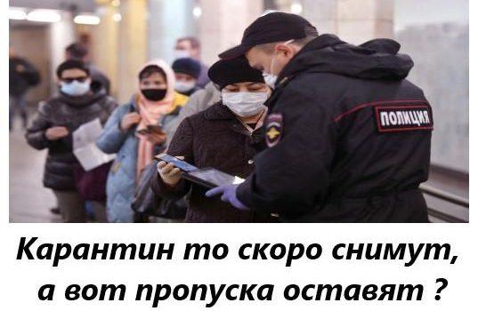 Сергей Обухов про организованный транспортный коллапс в столице и нарастание общественной тревожности