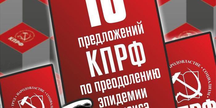 Сергей Обухов про информационные войны и борьбу за контроль над «коронавирусной повесткой»