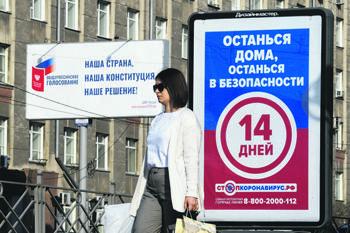«Независимая газета» про доклад ЦИПКР: Поправки к Конституции интересуют россиян все меньше