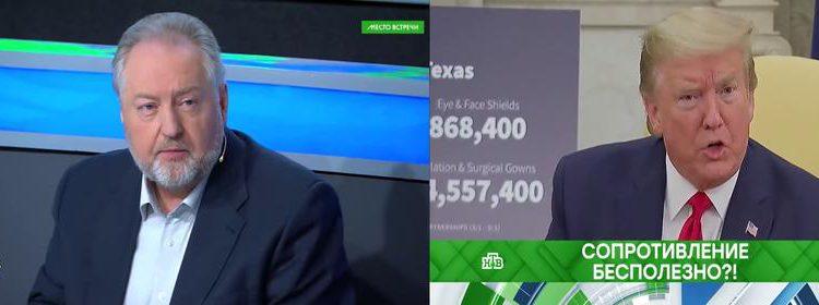 Сергей Обухов в программе «Место встречи» на канале НТВ: «Нас рать» и твит Трампа