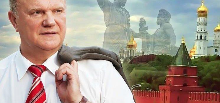С.П.Обухов: «Мы обязаны одержать русскую советскую Победу!» О статье Г.А. Зюганова «Русский стержень Державы»