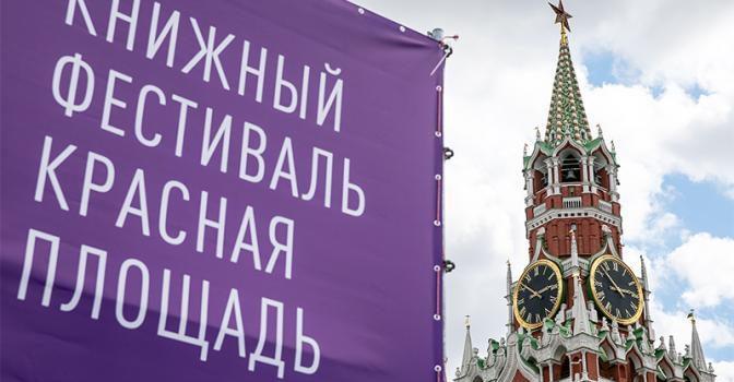 «Свободная Пресса»: «Красную площадь заразят COVID-19 за две недели до Парада Победы?»