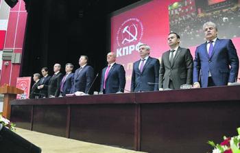 «Независимая Газета» о предостоящем голосовании за поправки в Конституцию