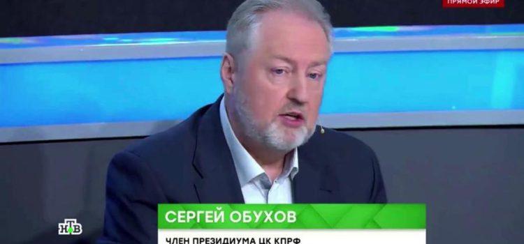 Сергей Обухов про «плебисцит обнуления» и российских поклонников американского Майдана