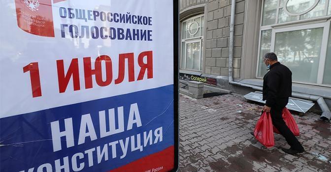 Сергей Обухов — «Свободной прессе»: Голосование по Конституции: Путин, возможно, получит нужный результат, но признают ли его россияне?